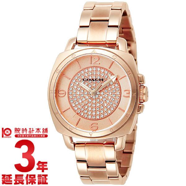 【エントリーでポイントアップ!11日1:59まで!】 COACH [海外輸入品] コーチ ボーイフレンド 14502002 レディース 腕時計 時計