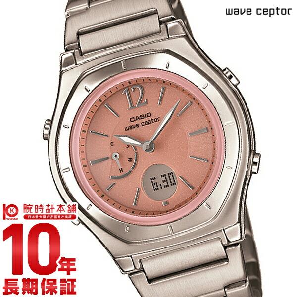 【エントリー&買い周りでさらに10倍!21日20時~】 カシオ ウェーブセプター WAVECEPTOR ソーラー電波 LWA-M160D-4A1JF [正規品] レディース 腕時計 時計【24回金利0%】(予約受付中)