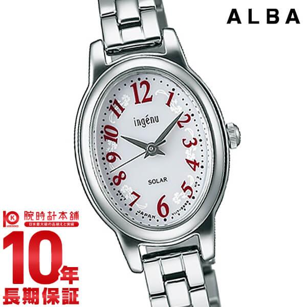 【先着限定最大3000円OFFクーポン!6日9:59まで】 セイコー アルバ ALBA アンジェーヌ ソーラー AHJD081 [正規品] レディース 腕時計 時計