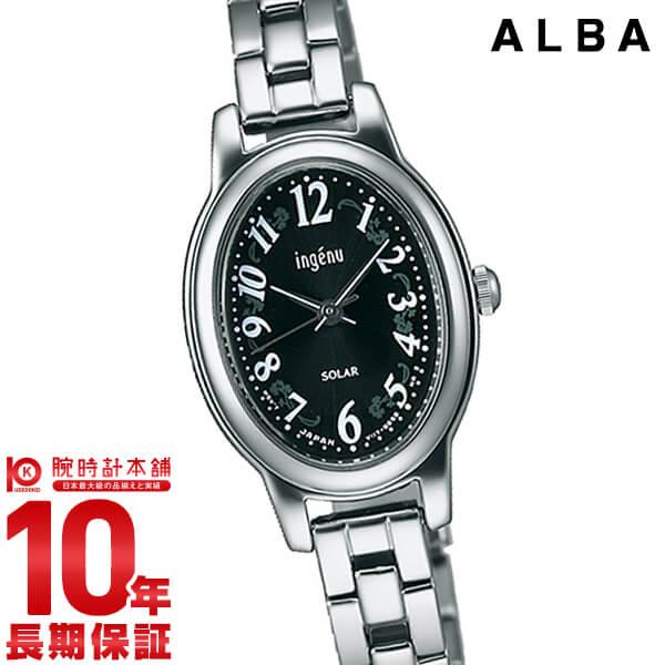 【先着限定最大3000円OFFクーポン!6日9:59まで】 セイコー アルバ ALBA アンジェーヌ ソーラー AHJD083 [正規品] レディース 腕時計 時計