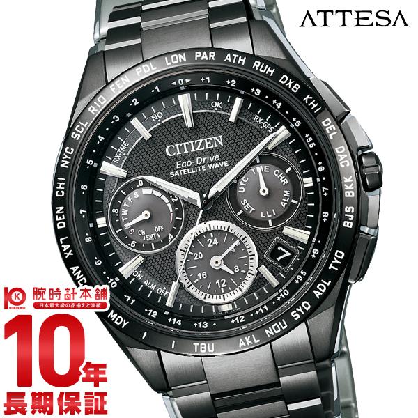 【エントリーでポイントアップ!11日1:59まで!】 シチズン アテッサ ATTESA F900 サテライトウェーブ GPS衛星 ソーラー電波 CC9017-59E [正規品] メンズ 腕時計 時計【36回金利0%】