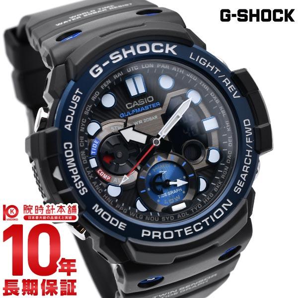 【11日は店内ポイント最大45倍!】【最大2000円OFFクーポン!16日1:59まで】カシオ Gショック G-SHOCK ガルフマスター GN-1000B-1AJF [正規品] メンズ 腕時計 時計