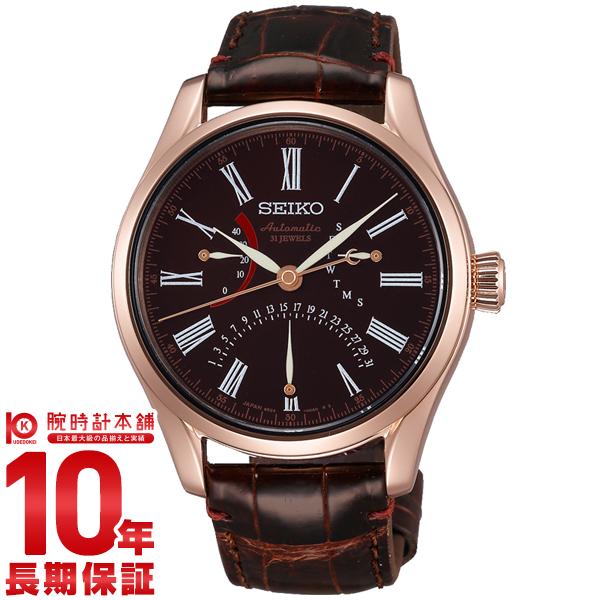 PRESAGE [국내 정규품]세이코프레자쥬옻나무 한정 세계 한정 500개 100 m방수 기계식(자동감김/손으로 말기) SARD014 맨즈 손목시계 시계