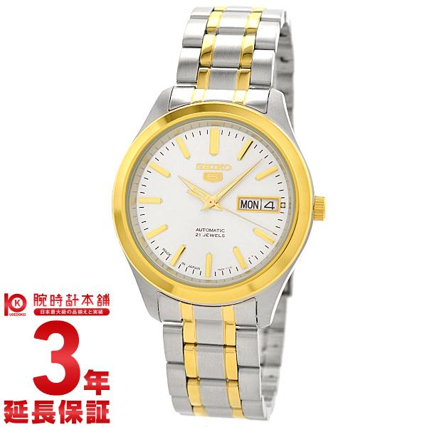 SEIKO5 [해외 수입품]세이코 5 역수입 모델 기계식(자동감김) SNKM48J1 맨즈 손목시계 시계