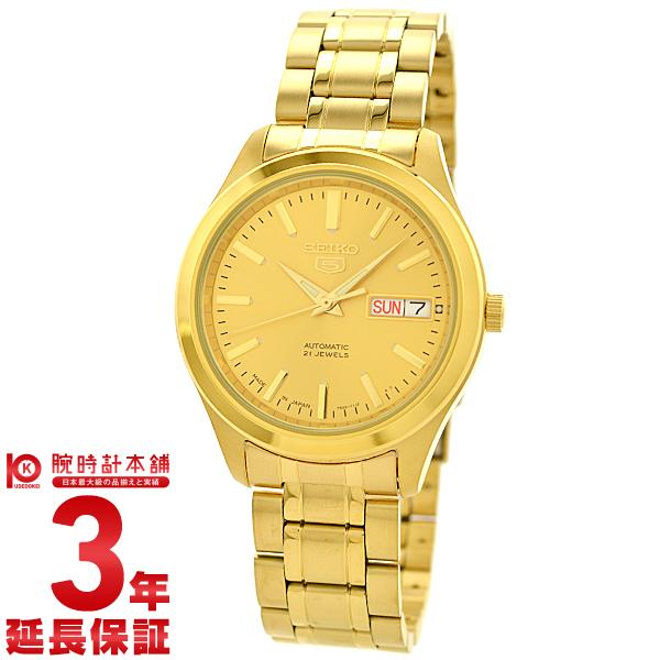 SEIKO5[海外进口商品]精工5返销进口型号机械式(自动卷)SNKM52J1人手表钟表