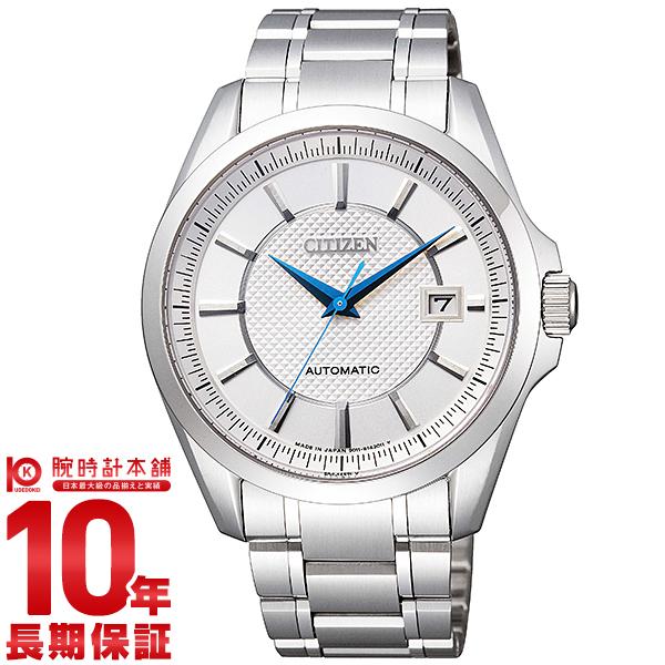 【エントリーでポイントアップ!11日1:59まで!】 シチズンコレクション CITIZENCOLLECTION NB1040-52A [正規品] メンズ 腕時計 時計【36回金利0%】