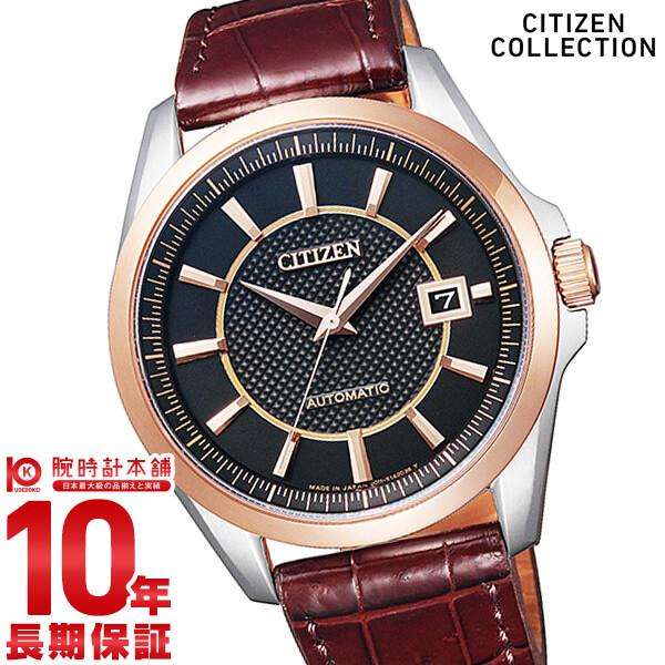 シチズンコレクション CITIZENCOLLECTION NB1044-01E [正規品] メンズ 腕時計 時計【36回金利0%】