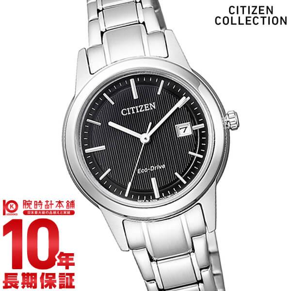 【先着限定最大3000円OFFクーポン!6日9:59まで】 シチズンコレクション CITIZENCOLLECTION ソーラー FE1081-67E [正規品] レディース 腕時計 時計