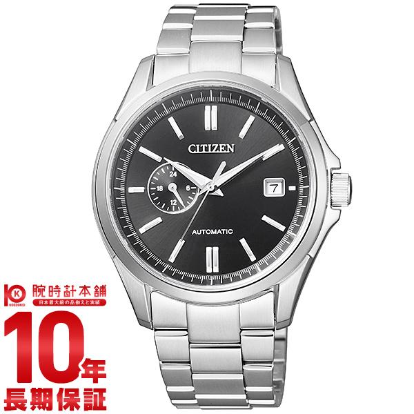 【エントリーでポイントアップ!11日1:59まで!】 シチズンコレクション CITIZENCOLLECTION NP3020-57E [正規品] メンズ 腕時計 時計【36回金利0%】