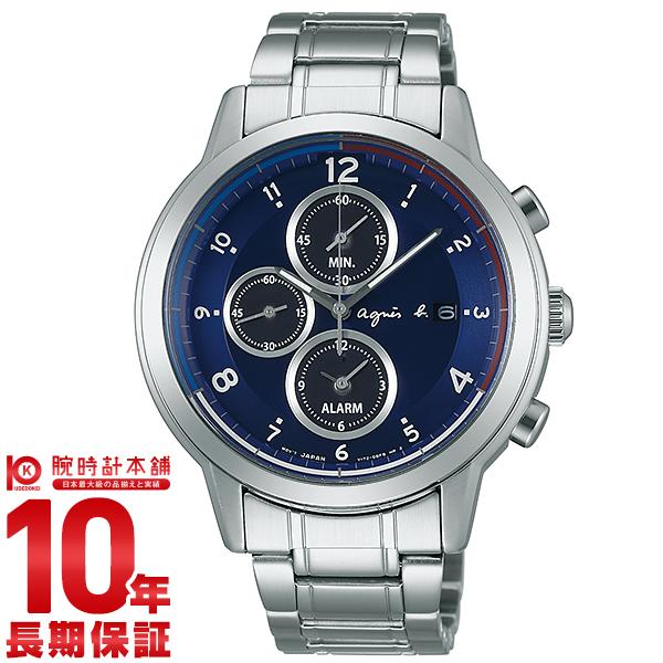 アニエスベー agnesb マルセイユ クロノグラフ ソーラー FBRD969 [正規品] メンズ 腕時計 時計【24回金利0%】