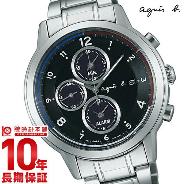 アニエスベー agnesb マルセイユ クロノグラフ ソーラー FBRD970 [正規品] メンズ 腕時計 時計【24回金利0%】【あす楽】