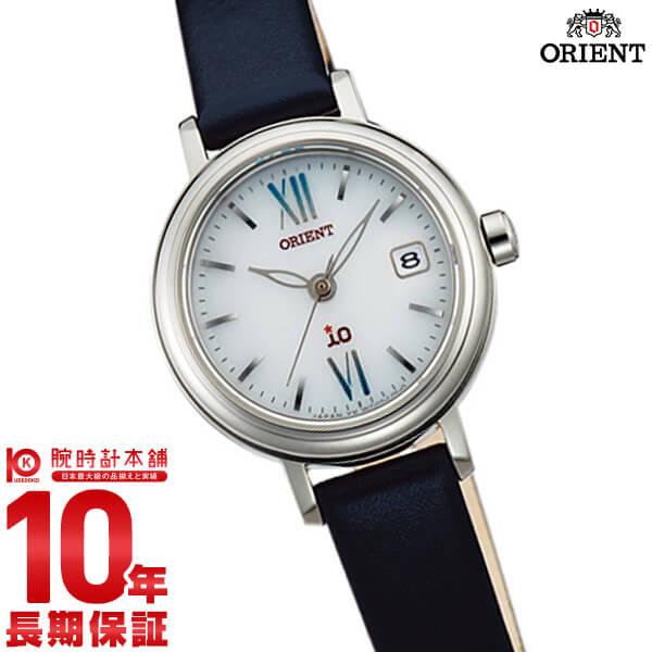 【先着限定最大3000円OFFクーポン!6日9:59まで】 オリエント ORIENT イオ NATURAL&PLAIN ソーラー ホワイト WI0081WG [正規品] レディース 腕時計 時計