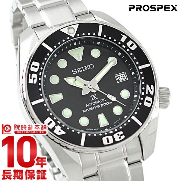セイコー プロスペックス PROSPEX ダイバースキューバ 200m潜水用防水 機械式(自動巻き/手巻き) SBDC031 [正規品] メンズ 腕時計【36回金利0%】【あす楽】