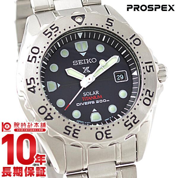 【エントリーでポイントアップ!11日1:59まで!】 セイコー プロスペックス PROSPEX ダイバースキューバ ソーラー 200m潜水用防水 SBDN013 [正規品] メンズ 腕時計 時計【36回金利0%】