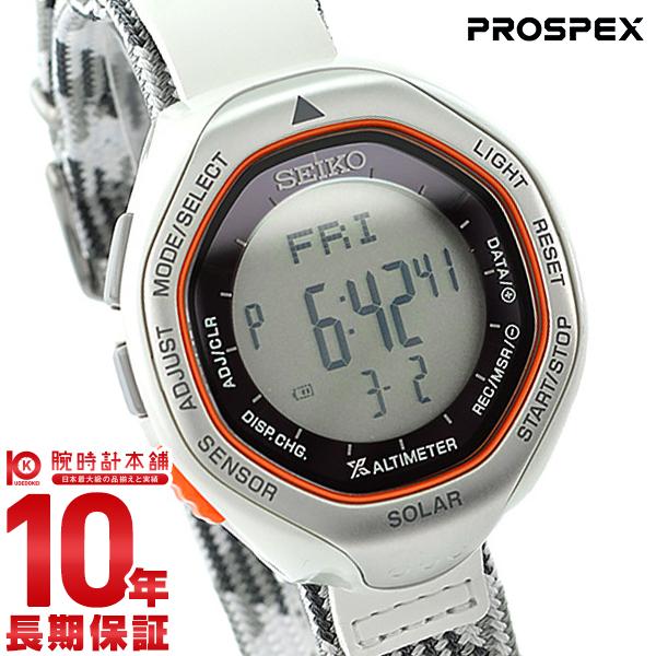 【先着限定最大3000円OFFクーポン!6日9:59まで】 セイコー プロスペックス PROSPEX ウィンターデザイン限定1000本 限定BOX ソーラー 100m防水 SBEB039 [正規品] メンズ&レディース 腕時計 時計