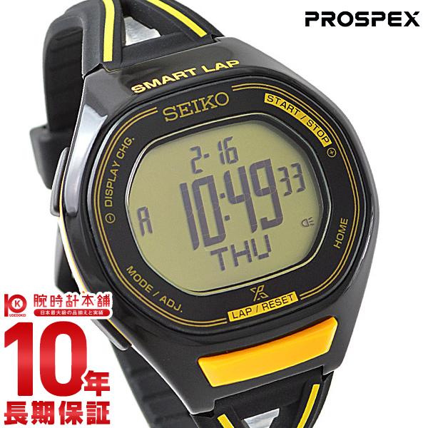【先着限定最大3000円OFFクーポン!6日9:59まで】 PROSPEX セイコー プロスペックス スーパーランナーズ ランニング 100m防水 SBEH003 [正規品] メンズ&レディース 腕時計 時計