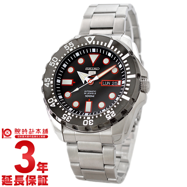 Celeb10 rakuten global market seiko seiko seiko 5 seiko5 srp603k1 men 39 s watch 130721 for Celebrity seiko watch