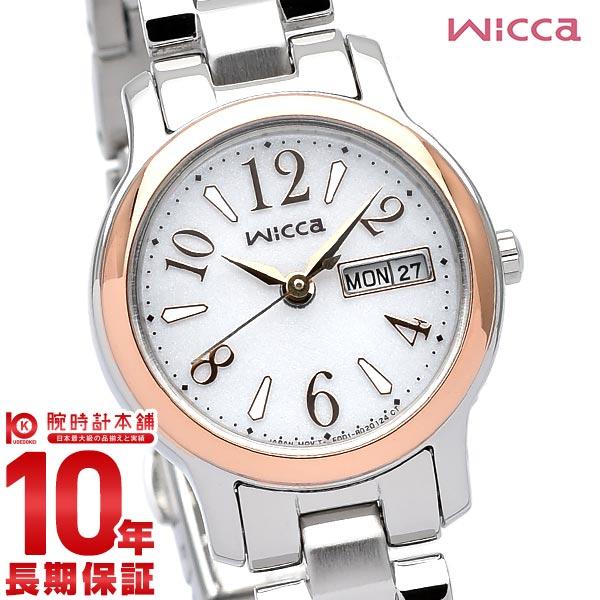 【先着限定最大3000円OFFクーポン!6日9:59まで】 シチズン ウィッカ wicca ソーラー KH3-436-11 [正規品] レディース 腕時計 時計