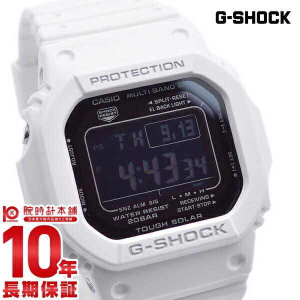 【11日は店内ポイント最大45倍!】【最大2000円OFFクーポン!16日1:59まで】G-SHOCK カシオ Gショック ソーラー電波 GW-M5610MD-7JF [正規品] メンズ 腕時計 時計