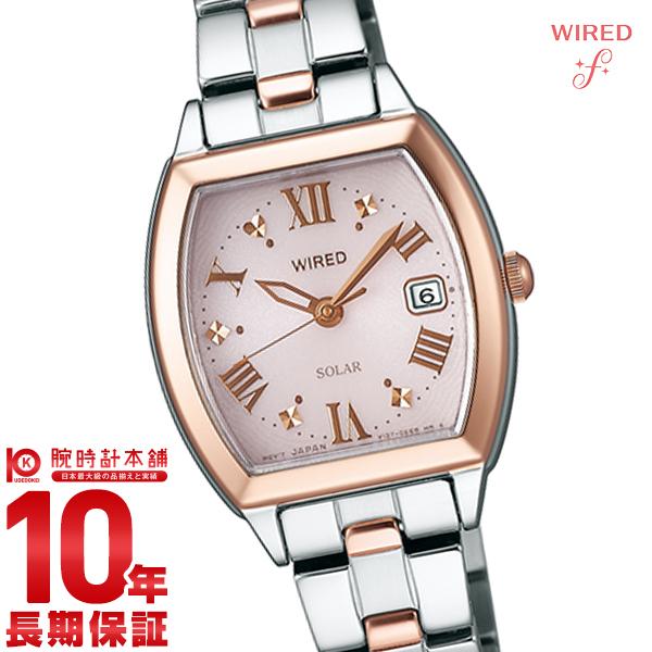 セイコー ワイアードエフ WIREDf ソーラー AGED076 [正規品] レディース 腕時計 時計【あす楽】