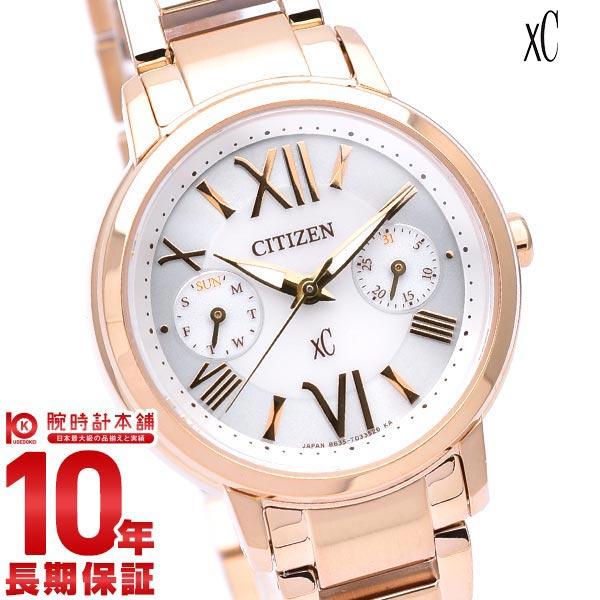 【エントリー&買い周りでさらに10倍!21日20時~】 シチズン クロスシー XC エコドライブ ソーラー FD1092-59A [正規品] レディース 腕時計 時計【36回金利0%】【あす楽】