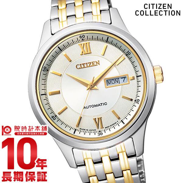 シチズンコレクション CITIZENCOLLECTION NY4054-53P [正規品] メンズ 腕時計 時計