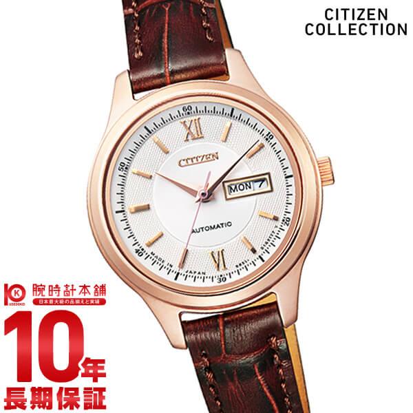 【先着限定最大3000円OFFクーポン!6日9:59まで】 シチズンコレクション CITIZENCOLLECTION PD7152-08A [正規品] レディース 腕時計 時計