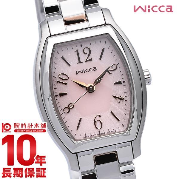 【先着限定最大3000円OFFクーポン!6日9:59まで】 シチズン ウィッカ wicca ソーラー KH8-730-93 [正規品] レディース 腕時計 時計