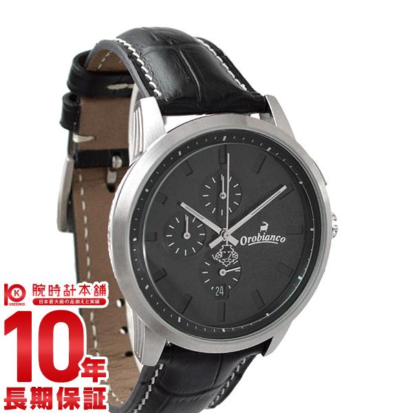 【エントリーでポイントアップ!11日1:59まで!】 【2000円割引クーポン】 オロビアンコ Orobianco タイムオラ テンポラーレ TEMPORALE OR-0014-3 [正規品] メンズ 腕時計 時計
