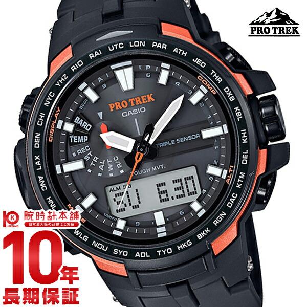 カシオ プロトレック PROTRECK ソーラー電波 PRW6100Y1JF [正規品] メンズ 腕時計 時計【24回金利0%】(予約受付中)