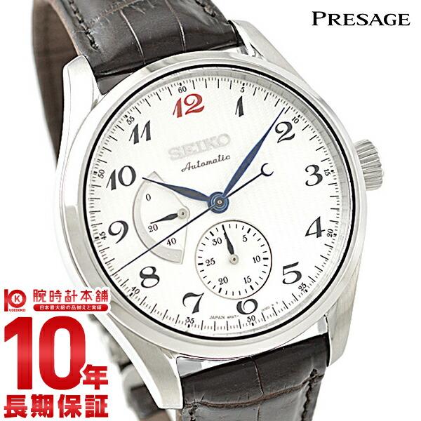 【エントリーでポイントアップ!11日1:59まで!】 セイコー プレザージュ PRESAGE プレステージライン 100m防水 機械式(自動巻き) SARW025 [正規品] メンズ 腕時計 時計【36回金利0%】【】