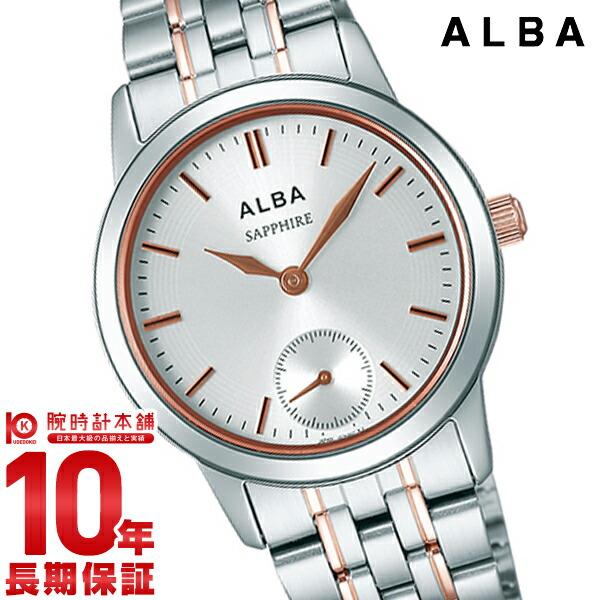 【先着限定最大3000円OFFクーポン!6日9:59まで】 セイコー アルバ ALBA ペアウォッチ AQGT001 [正規品] レディース 腕時計 時計