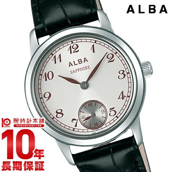 セイコー アルバ ALBA ペアウォッチ AQGT004 [正規品] レディース 腕時計 時計
