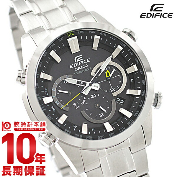 カシオ エディフィス EDIFICE ソーラー電波 EQW-T630JD-1AJF [正規品] メンズ 腕時計 時計【24回金利0%】