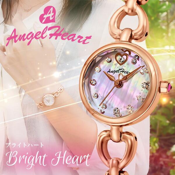 【先着限定最大3000円OFFクーポン!6日9:59まで】 Angel Heart Bright Heart エンジェルハート ブライトハート BH21PP/BH21PW 全2色 誕生日 入学 就職 記念日