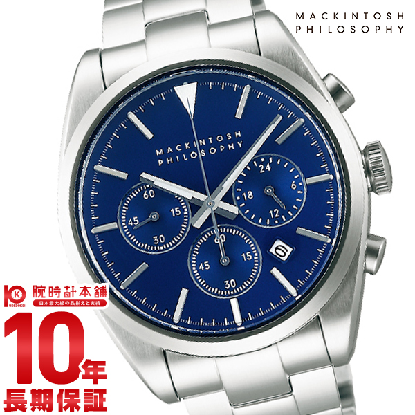 マッキントッシュフィロソフィー MACKINTOSHPHILOSOPHY クラッシックトリオ クロノグラフ FBZV981 [正規品] メンズ 腕時計 時計