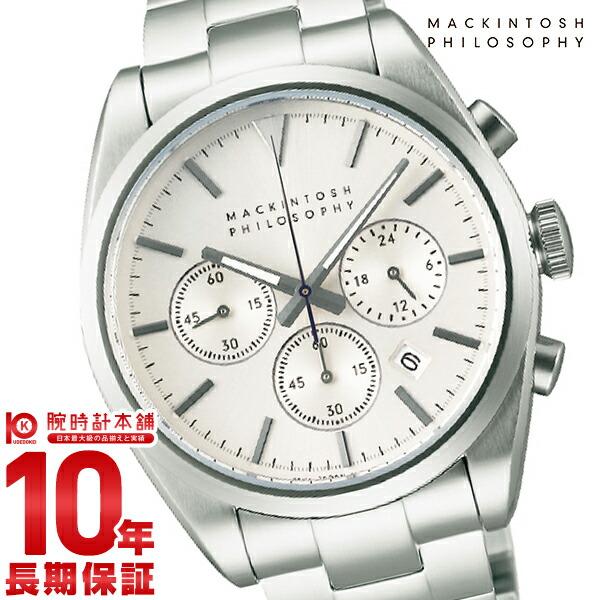 マッキントッシュフィロソフィー MACKINTOSHPHILOSOPHY クラッシックトリオ クロノグラフ FBZV983 [正規品] メンズ 腕時計 時計