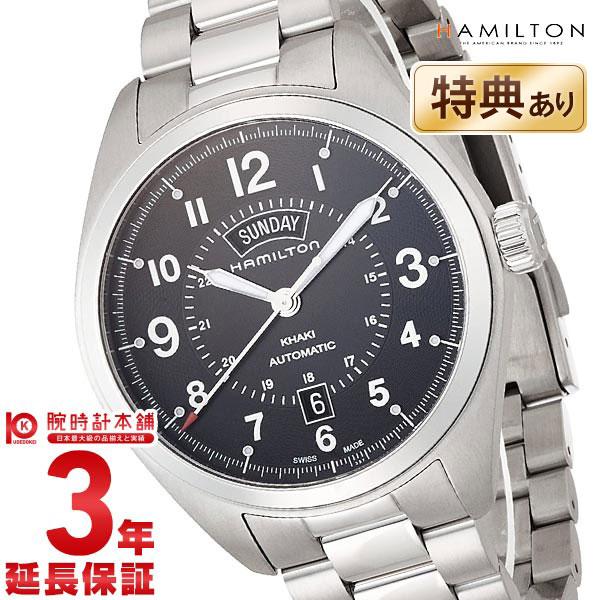 HAMILTON [海外輸入品] ハミルトン カーキ 腕時計 H70505133 メンズ 時計