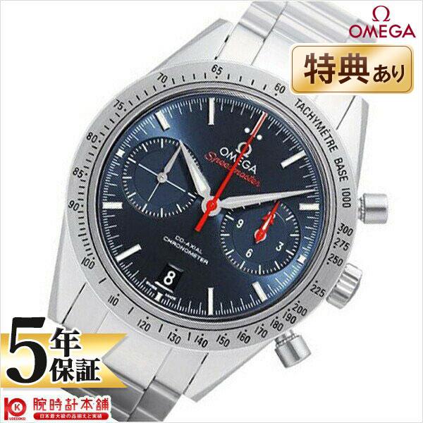 OMEGA [海外輸入品] オメガ シーマスター 331.10.42.51.03.001 メンズ 腕時計 時計 【dl】brand deal15【あす楽】