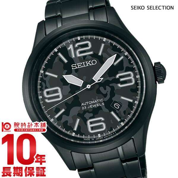 セイコーセレクション SEIKOSELECTION ナノユニバースコラボモデル 限定500本 100m防水 機械式(自動巻き) SCVE037 [正規品] メンズ 腕時計【36回金利0%】