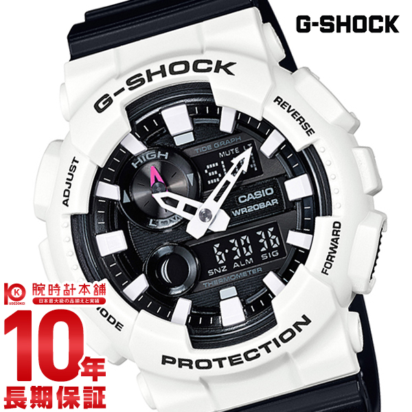 【11日は店内ポイント最大45倍!】【最大2000円OFFクーポン!16日1:59まで】カシオ Gショック G-SHOCK G-LIDE GAX-100B-7AJF [正規品] メンズ 腕時計 時計(予約受付中)