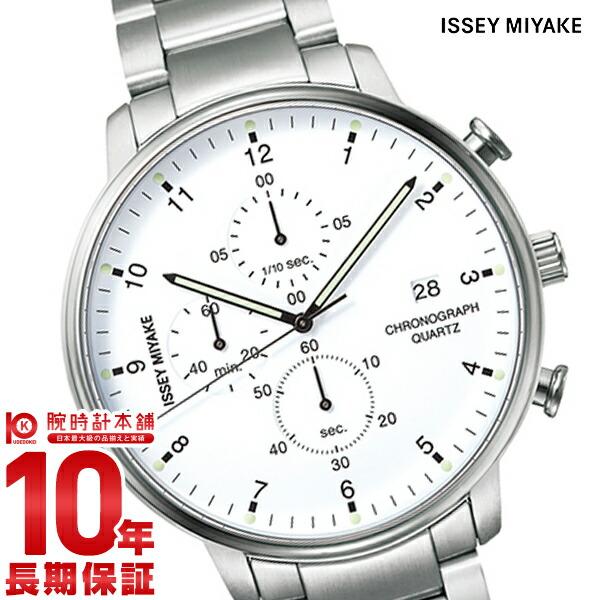 イッセイミヤケ ISSEYMIYAKE Cシー岩崎一郎デザインクロノグラフ NYAD002 [正規品] メンズ 腕時計 時計【24回金利0%】