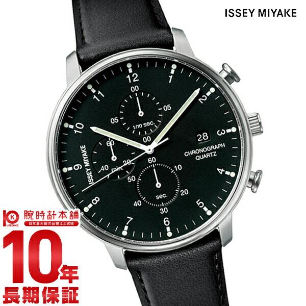 イッセイミヤケ ISSEYMIYAKE Cシー岩崎一郎デザインクロノグラフ NYAD003 [正規品] メンズ 腕時計 時計【24回金利0%】