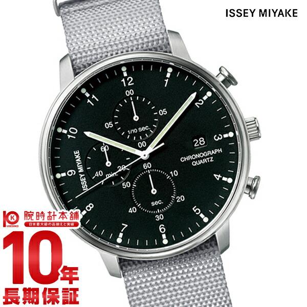 イッセイミヤケ ISSEYMIYAKE Cシー岩崎一郎デザインクロノグラフ NYAD005 [正規品] メンズ 腕時計 時計【24回金利0%】