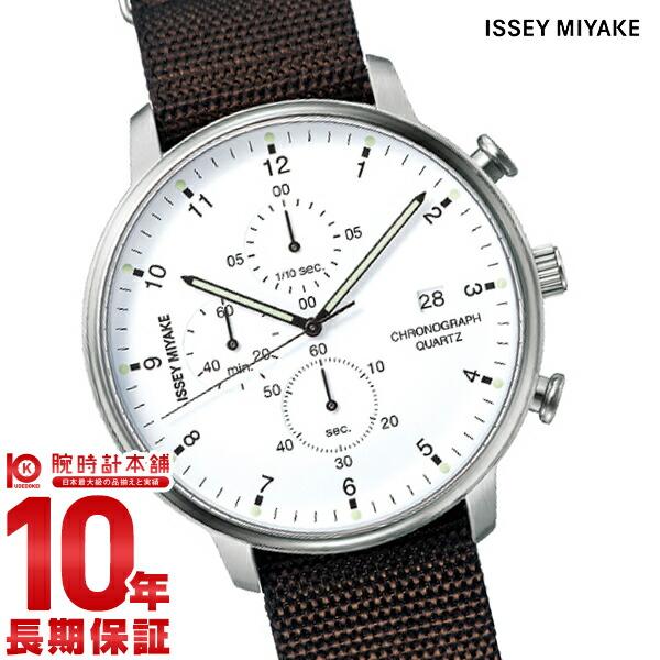 イッセイミヤケ ISSEYMIYAKE Cシー岩崎一郎デザインクロノグラフ NYAD006 [正規品] メンズ 腕時計 時計【24回金利0%】