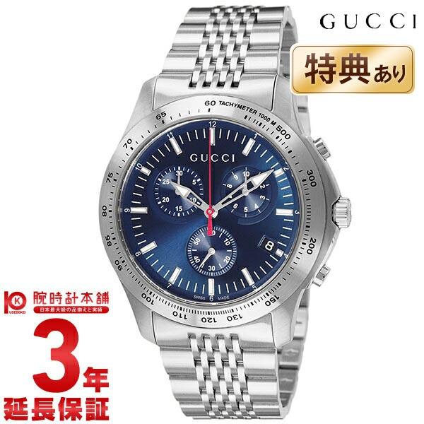 【エントリーでポイントアップ!11日1:59まで!】 GUCCI [海外輸入品] グッチ YA126256 メンズ 腕時計 時計