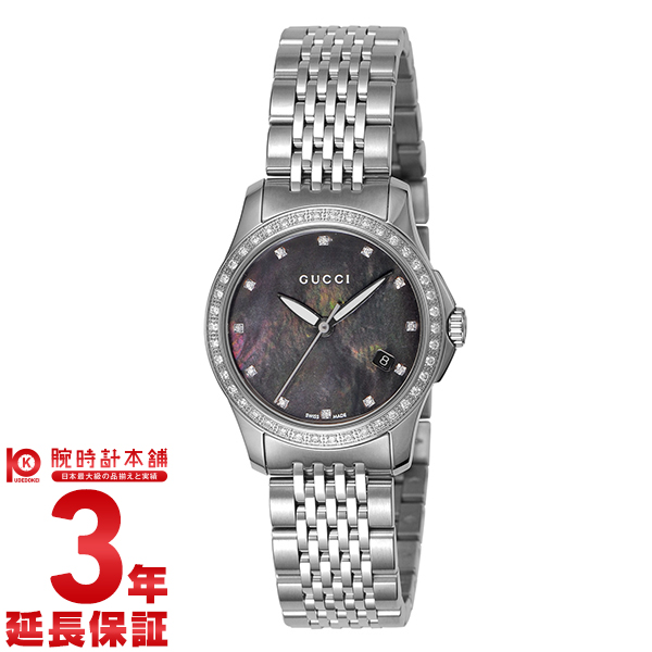 【エントリーでポイントアップ!11日1:59まで!】 GUCCI [海外輸入品] グッチ YA126509 レディース 腕時計 時計