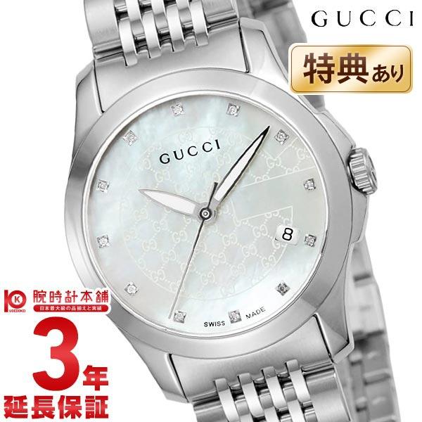 【先着限定最大3000円OFFクーポン!6日9:59まで】 グッチ GUCCI YA126535 [輸入品] レディース 腕時計 時計【24回金利0%】