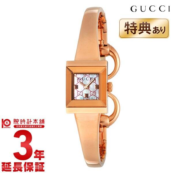【先着限定最大3000円OFFクーポン!6日9:59まで】 GUCCI [海外輸入品] グッチ YA128518 レディース 腕時計 時計