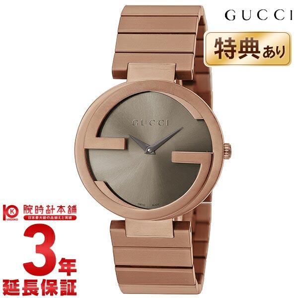 【先着限定最大3000円OFFクーポン!6日9:59まで】 GUCCI [海外輸入品] グッチ YA133317 メンズ&レディース 腕時計 時計